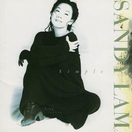 Simple 1994 Sandy Lam (林忆莲)