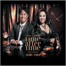 Time After Time 2012 Alan Tam (谭咏麟); Teresa Caprio