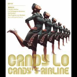 Candy's Airline 2008 Candy Lo (卢巧音)