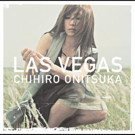 Las Vegas 2007 鬼束ちひろ