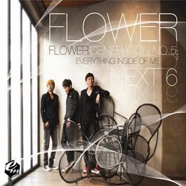 Everything Inside of Me 2011 Flower(韩国男团)