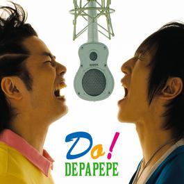 Do! 2017 Depapepe