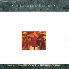 Roar Of Love 1991 2nd Chapter Of Acts