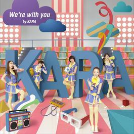 We're With You 2010 KARA
