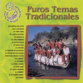 Puros Temas Tradicionales 2011 Banda Sinaloense El Recodo De Cruz Lizarraga