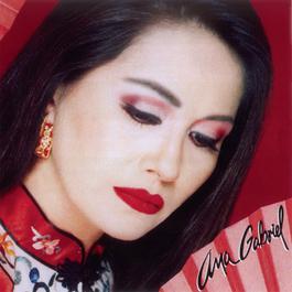 Vivencias 2002 Ana Gabriel