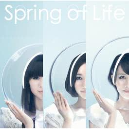 Spring of Life 2012 Perfume