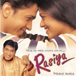 Rasiya 2003 Milind Ingle