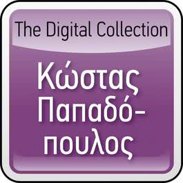 The Digital Collection 2008 Kostas Papadopoulos