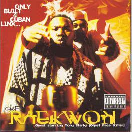 Only Built 4 Cuban Linx 1995 Raekwon