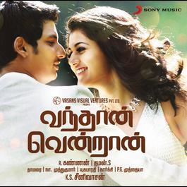 Vandhaan Vendraan (Original Motion Picture Soundtrack) 2011 Thaman. S