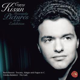 Pictures at an Exhibition 2002 Evgeny Kissin