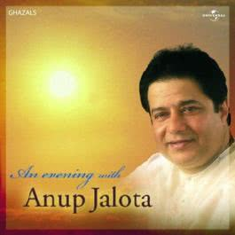 An Evening With Anup Jalota 1982 Anup Jalota