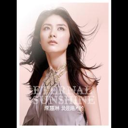 Eternal Sunshine 2005 Kelly Chen (陈慧琳)