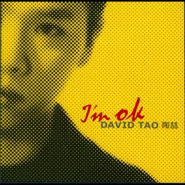 I'm O.K. 2014 David Tao (陶喆)