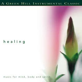 Sound Therapy: Healing 2002 David Lyndon Huff