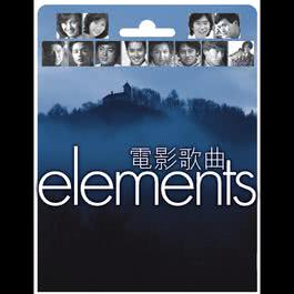 Elements - Dian Ying Ge Qu 2009 群星