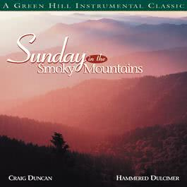 Sunday In The Smoky Mountains 1999 Craig Duncan