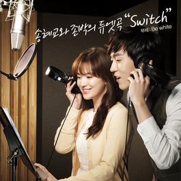 Song Hye Kyo DEBUT 2012 宋慧乔; John Park