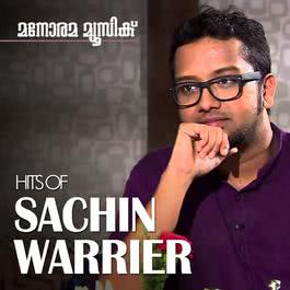 Manjayi Peytha Ninne 2018 Sachin Warrier
