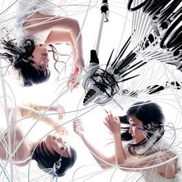 Electro World 2013 Perfume