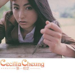 Cecilia Cheung 2000 Cecillia Cheung (张柏芝)