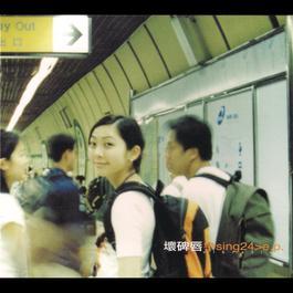 Lian Xing 24 2013 坏碑唇