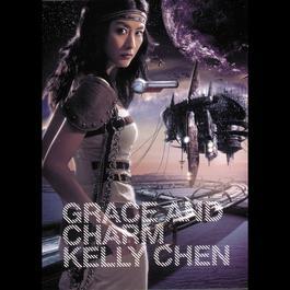 Grace & Charm 2004 Kelly Chen (陈慧琳)