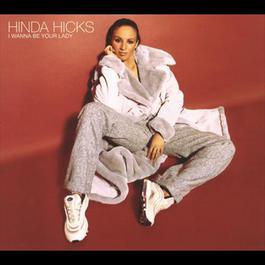 I Wanna Be Your Lady 1997 Hinda Hicks