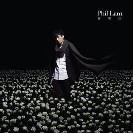 Phil Lam 2012 Phil Lam (林奕匡)