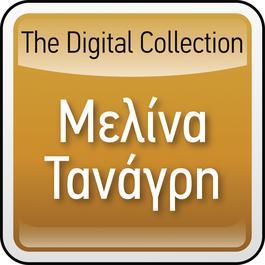 The Digital Collection 2008 Melina Tanagri