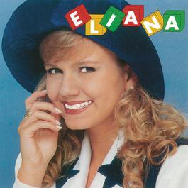 Eliana 1994 2011 Eliana