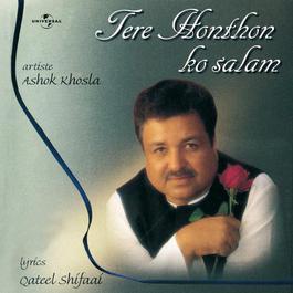 Tere Honthon Ko Salam 1998 Ashok Khosla