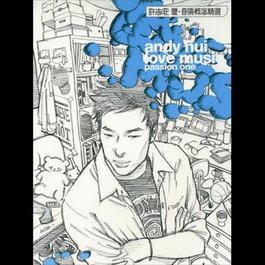 Love Music 2012 Andy Hui (许志安)