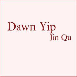 Jin Qu 2003 Dawn Yip