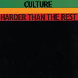 Harder Than The Rest 2000 Culture Beat
