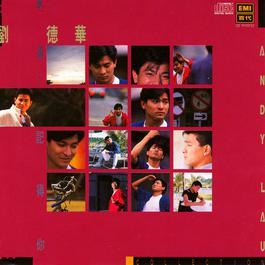 Yong Yuan...Ji De Ni 1989 Andy Lau (刘德华)