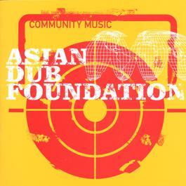 Community Music 2017 Asian Dub Foundation
