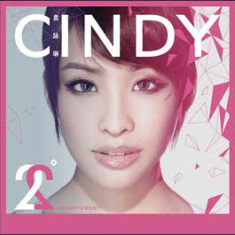 2 Be Different 2011 Cindy Yen (袁咏琳)