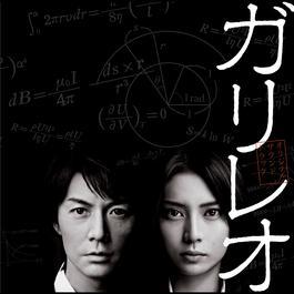Kakusei Moment 2014 Masaharu Fukuyama; 菅野佑悟