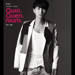 Quinquennium 2011 Jason Chan (陈柏宇)