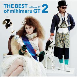 Thebestofmihimarugt2 2012 mihimaru GT