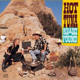 Pair A Dice Found 1990 Hot Tuna