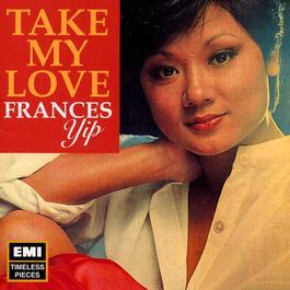 Take My Love 2003 Frances Yip (叶丽仪)