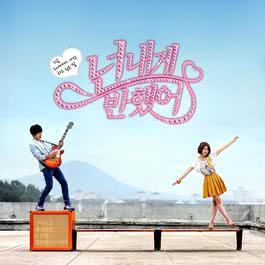 Heartstrings OST Part.1 2011 Korea Various Artists