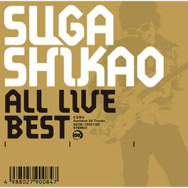 All Live Best 2017 菅止戈男