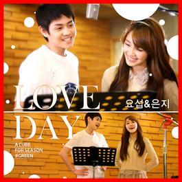 `A CUBE` FOR SEASON # GREEN 2012 Yang Yo Seop; Jung Eun-ji (정은지)