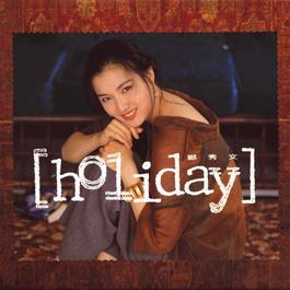 Holiday (Hua Xing 40 Ji Lie) 2014 Sammi Cheng (郑秀文)