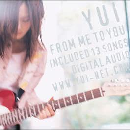 From Me To You 2017 Yoshioka Yui