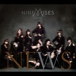NEWS 2012 NINE MUSES